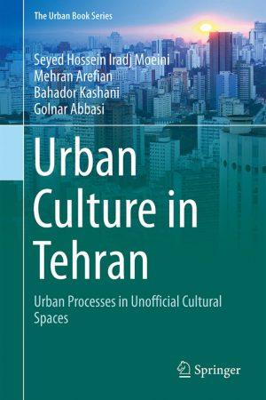 فرهنگ شهری در تهران