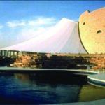 باشگاه وزارت خارجه عربستان